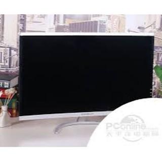 Màn hình ENVISION P323WDC CUVER