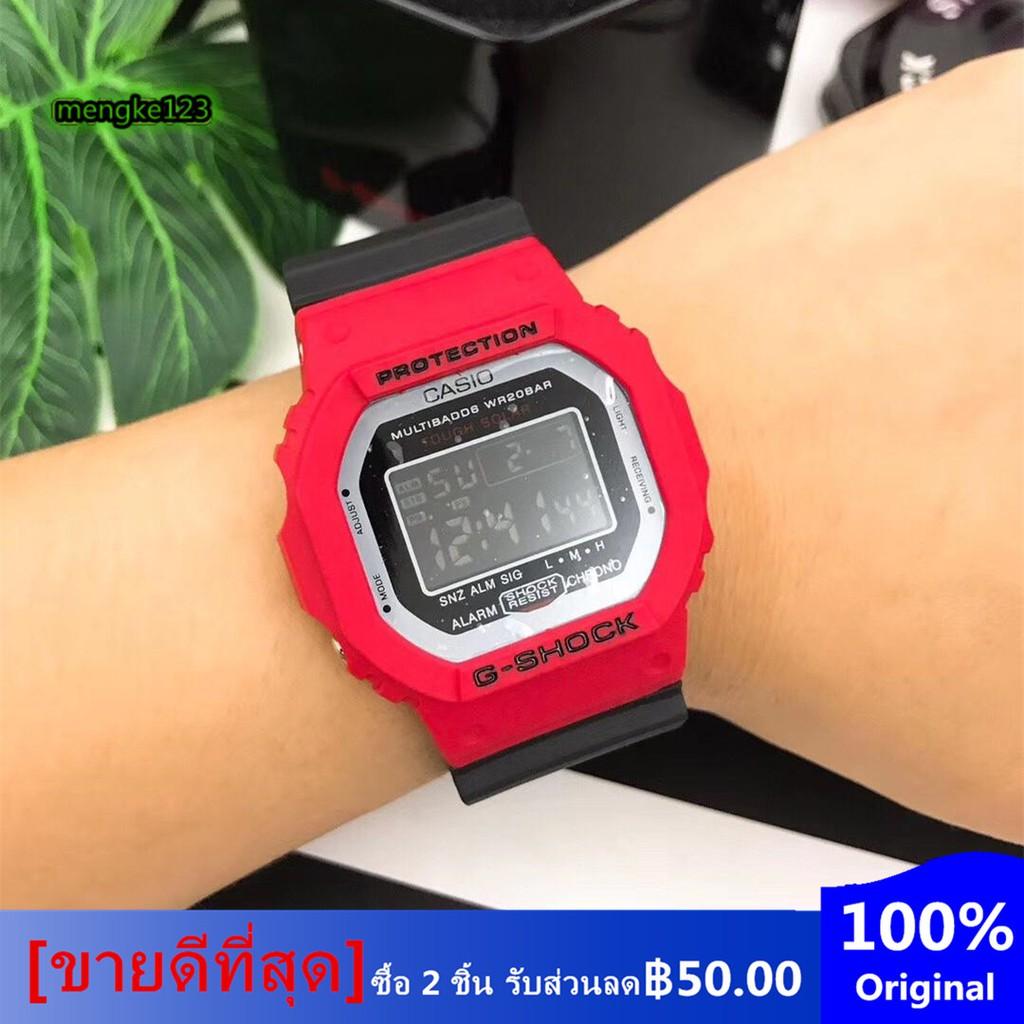 CASIO g-shock Collection 5600 นาฬิกาผู้ชาย
