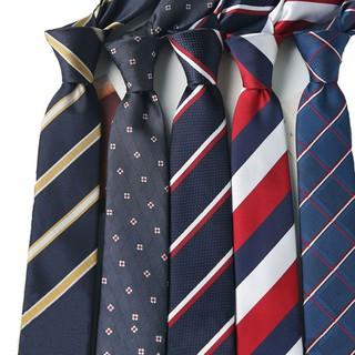 Cà vạt hoạ tiết kẻ sọc thiết kế thanh lịch