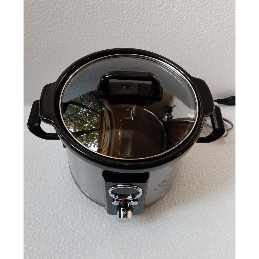 [Mã ELTECHZONE giảm 5% đơn 500K] Nồi hầm chậm nấu cháo điện tử tự động cho bé 2.5L Bbcooker DS25