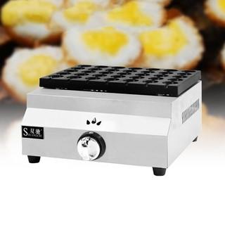 Máy nướng trứng cút dùng gas