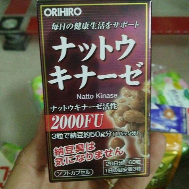 Viên uống phòng chống đột quỵ Orihiro Nhật Bản - 3577428 , 929220058 , 322_929220058 , 545000 , Vien-uong-phong-chong-dot-quy-Orihiro-Nhat-Ban-322_929220058 , shopee.vn , Viên uống phòng chống đột quỵ Orihiro Nhật Bản