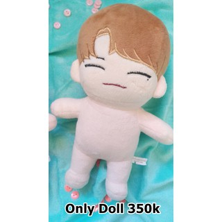 Doll Akahoon Woozi Seventeen
