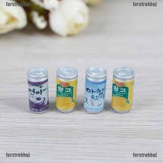 (JVN—NEW)4Pcs 1:12 Dollhouse miniature drink cans fou doll house kitchen decorate