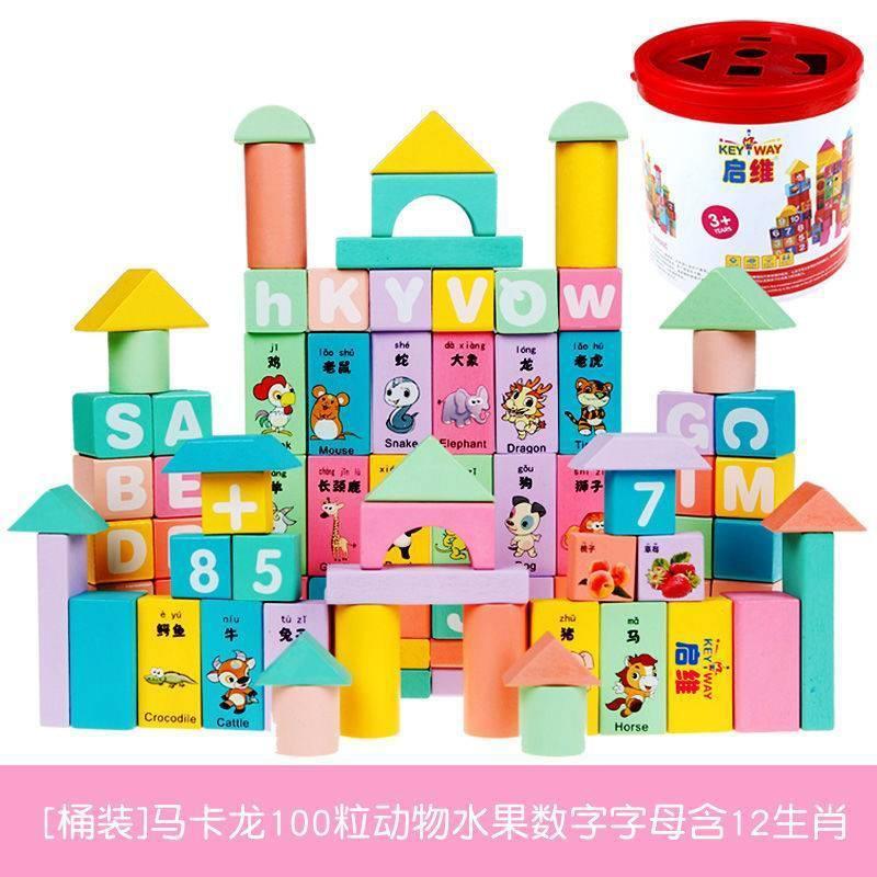 【happylife】Children's building blocks toys for intellectual development, little boys, girls, babies, wooden babies, assembling wooden solid wood heads