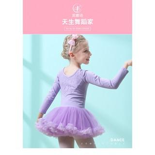 (HOT SALE) Váy múa ballet dài tay áo cổ ren Binnashi CVM0004