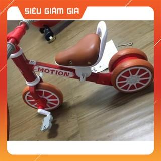 [HOTTREN] Xe đạp, chòi chân 3 bánh USBON (1-4 tuổi)