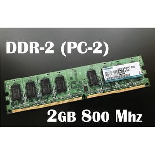 Ram DDR2 -2G-Bus 800 Kingmax
