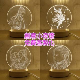 Đèn Để Bàn 3 Bóng Hình Nhân Vật Anime Độc Đáo