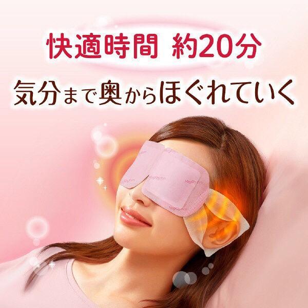 Mặt nạ mắt nóng thư giãn Kao 12 miếng Nhật mẫu mới vừa về. Nội địa Nhật  chính hãng. Giảm quầng thâm mắt   Shopee Việt Nam