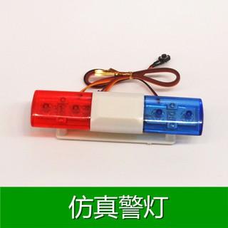mô hình xe cảnh sát có đèn led đỏ tỉ lệ 1/10