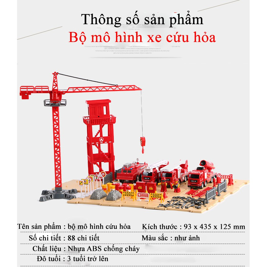 Đồ chơi mô hình xe cứu hỏa giúp bé phát triển tư duy nhựa nguyên sinh an toàn có hộp đựng, 4 xe, tháp chòi