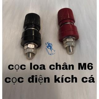 cọc loa 333M66MM (1 bộ đỏ + đen) - chế vỏ pin lithium sắt 32650 DIY