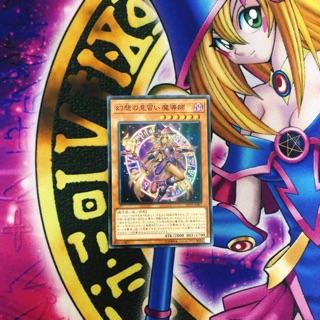Thẻ bài Yugioh chính hãng Apprentice Illusion Magician OCG JK