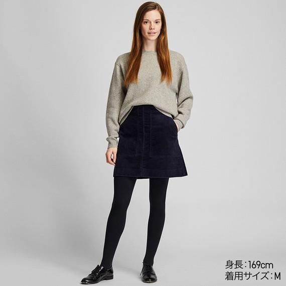 Chân váy nhung tăm midi dáng A Uni Nhật Bản