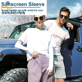 Bộ 2 ống bao tay lụa lạnh chống nắng chống tia UV cho nam nữ khi chơi thể thao