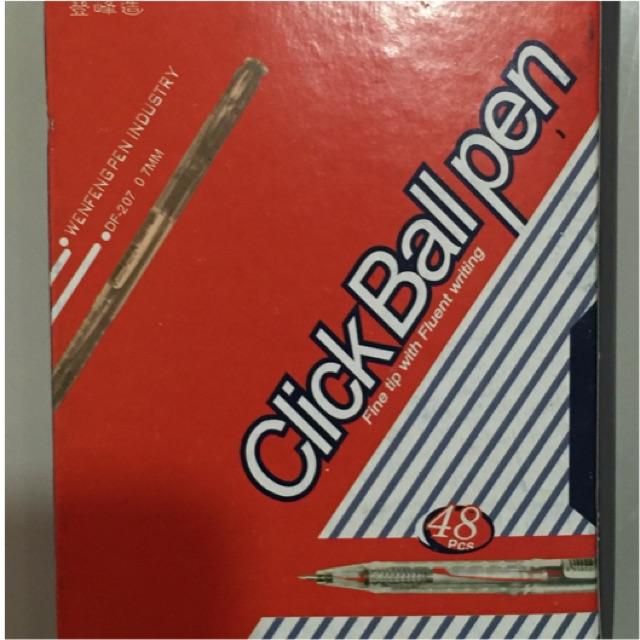 1 hộp 48 chiếc bút bi chỉ 48k