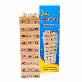 Trò chơi rút gỗ 54 thanh , đồ chơi gỗ WB1991