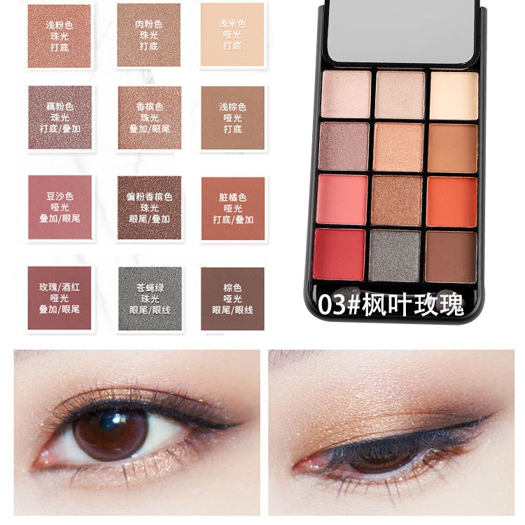 ❂▽Web celebrity with eyeshadow plate of girl students heart waterproof eye shadow earth tones learner authenticity 12