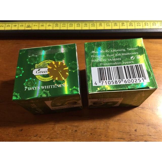 25g_kem trắng da 7 ngày Green tea