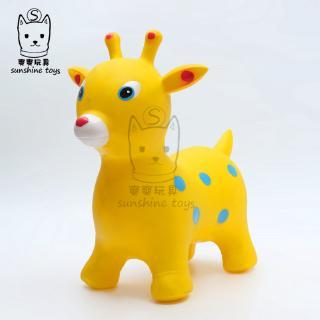 đồ chơi pvc hình con ngựa nhảy múa cho bé