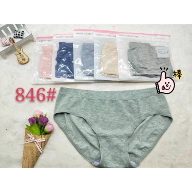 [Mã WASEPRN hoàn 20% xu đơn 99k] Quần lót nữ cotton hàng Việt Nam xuất Nhật cạp thấp 846