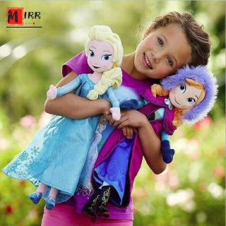 1PC 50CM Lovely Cartoon Elsa/Anna Plush Doll Toy for Kids Home Decor