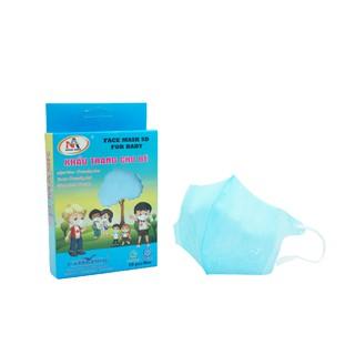 [ RẺ VÔ ĐỊCH ] Khẩu trang y tế trẻ em kháng khuẩn 3 lớp Famapro 5D Baby (10 cái hộp ) thumbnail