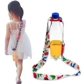 Bình đựng nước dây đeo vai cho bé squishy
