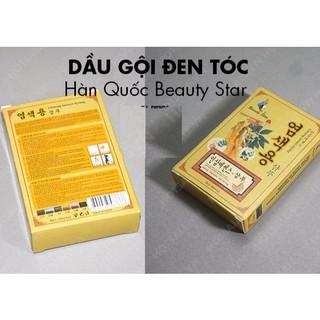 Hộp 2 gói dầu gội đầu đen tóc thảo dược Beauty Star thumbnail