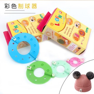 Overseas shipping home hand-woven tool pompom ball maker ball machine plush wool ball ball maker fluffy braider