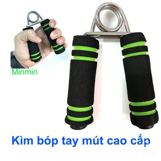 [CÓ SẴN] Kìm bóp cơ tay tập Gym cao cấp Minmin- Dụng cụ tập cơ tay, tập lực tay hiệu quả thumbnail