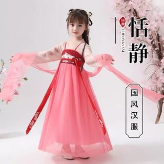 Hán phục cổ trang cho bé gái từ 4-9 tuổi hàng cao cấp