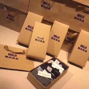 Bộ 5 quần sịp đùi Muji có hộp sang trọng TN1450 - 3406323 , 578762146 , 322_578762146 , 330000 , Bo-5-quan-sip-dui-Muji-co-hop-sang-trong-TN1450-322_578762146 , shopee.vn , Bộ 5 quần sịp đùi Muji có hộp sang trọng TN1450