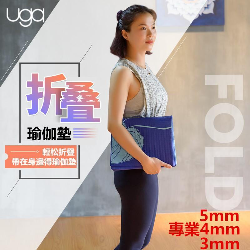 thảm tập yoga gấp gọn tiện lợi - 22532411 , 2749472543 , 322_2749472543 , 325900 , tham-tap-yoga-gap-gon-tien-loi-322_2749472543 , shopee.vn , thảm tập yoga gấp gọn tiện lợi