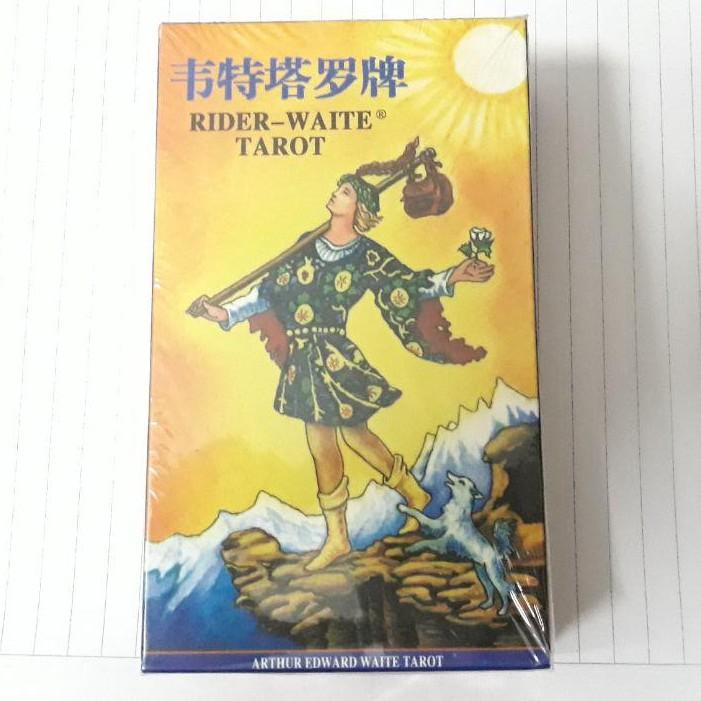 Bộ Bài Rider-Waite Tarot - Bộ Bài Chuẩn Nhất Mọi Thời Đại