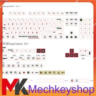 Bộ keycap XM Mitsubishi Zero Fighter XDA profile thick PBT