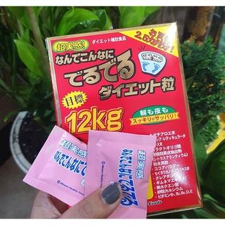 Viên uống giảm cân MINAMI DERU 12kg Nhật Bản - Viên giảm cân an toàn nội địa Nhật Bản Minami Deru chính hãng thumbnail