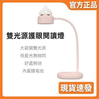 Đèn led để bàn xiaomi cao cấp tiện lợi dễ sử dụng
