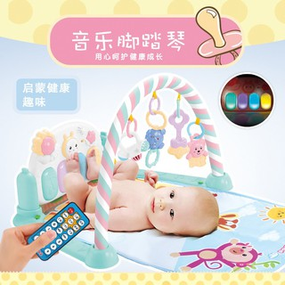 Baby toys remote control pedal piano fitness frame early childhood education sto