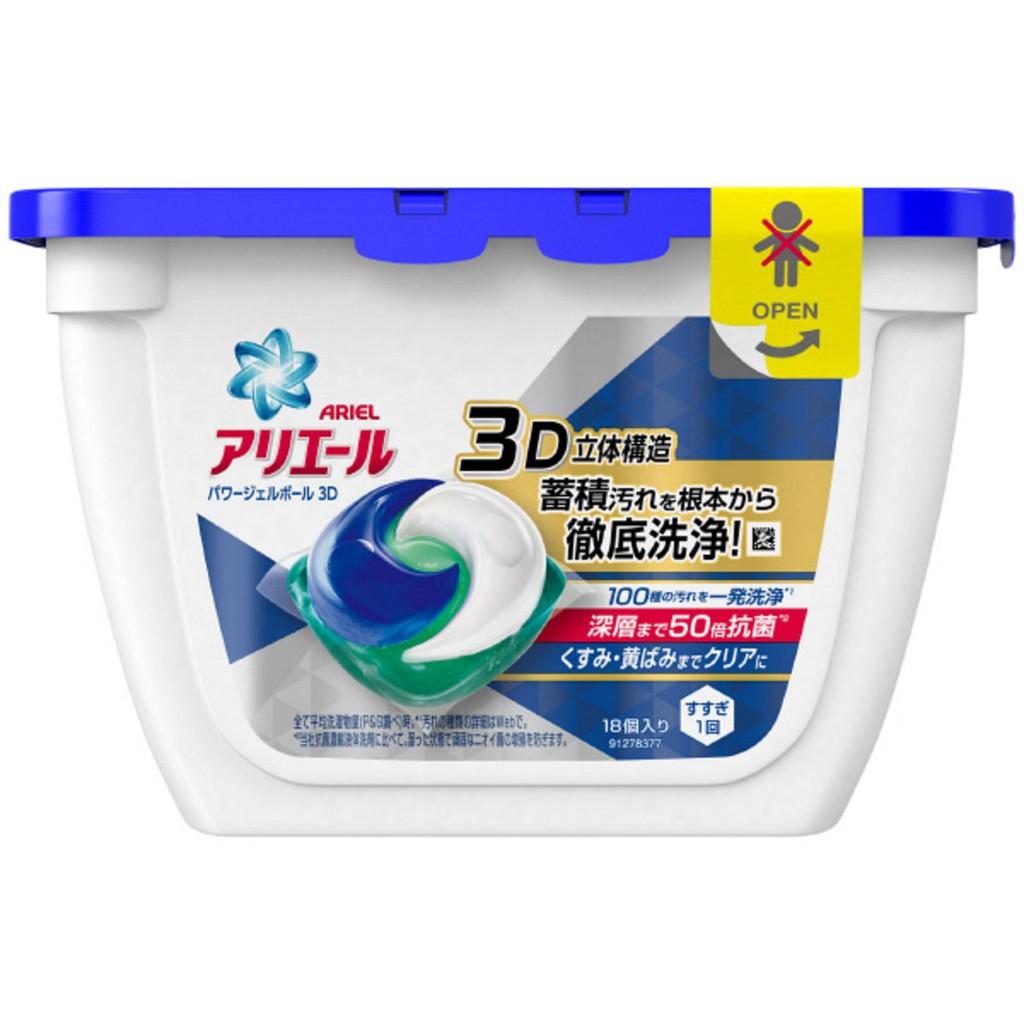 Viên giặt Ariel 3D hộp 18 viên Nhật Bản - 3025936 , 814170451 , 322_814170451 , 125000 , Vien-giat-Ariel-3D-hop-18-vien-Nhat-Ban-322_814170451 , shopee.vn , Viên giặt Ariel 3D hộp 18 viên Nhật Bản