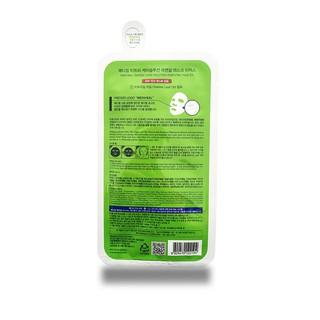 Hình ảnh Mặt Nạ Tinh Chất Tràm Trà Ngăn Ngừa Mụn Mediheal Tea tree Care Solution Essential Mask Ex 24ml-3