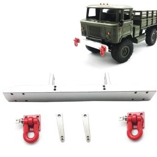WPL 1/16 GASS66 Metal RC Car Bumper Protector With Hook