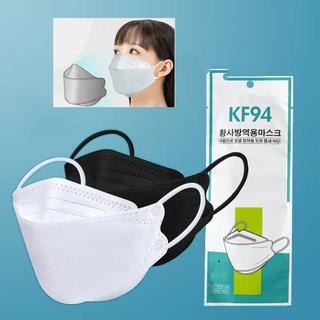 Khẩu trang KF94 đóng gói riêng kiểu Hàn Quốc dành cho người lớn