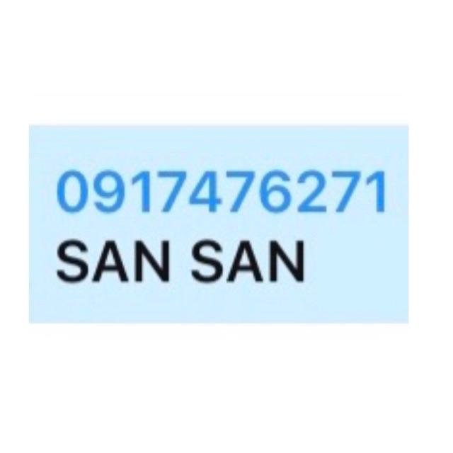 sansan670