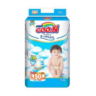 [Tặng 5 miếng] Bỉm dán quần Goon Premium size Nb70 S64 M60 M56 L50 L46 XL46 XL42 XXL36 thumbnail
