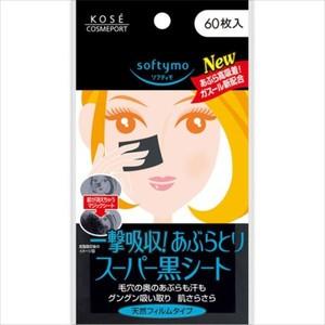 Giấy thấm dầu Kose Softymo than hoạt tính 60 tờ Nhật Bản - 3557123 , 1235435234 , 322_1235435234 , 140000 , Giay-tham-dau-Kose-Softymo-than-hoat-tinh-60-to-Nhat-Ban-322_1235435234 , shopee.vn , Giấy thấm dầu Kose Softymo than hoạt tính 60 tờ Nhật Bản