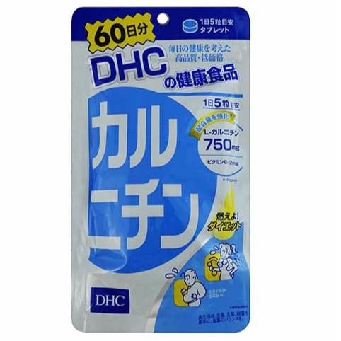 Viên uống giảm cân 750mg DHC( 300 viên- 60 ngày)