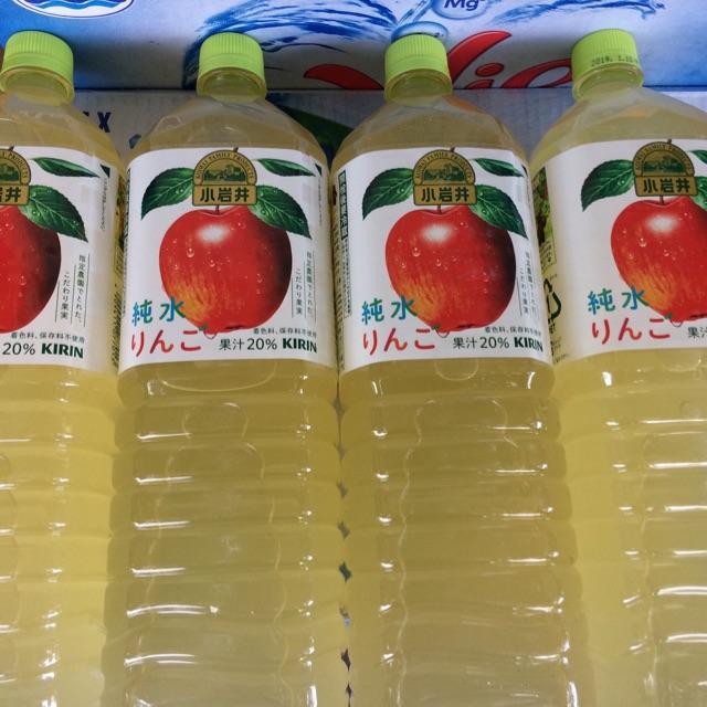 |Nước Trái Cây Nhật| Nước Ép Kirin Táo 20% cốt 1500 ml