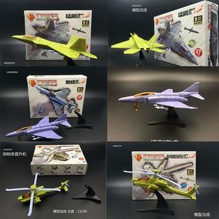 Đồ chơi mô hình máy bay tiêm kích MiG-29, F4, F16, F22, Lockheed F-117, trực thăng AH64, Mô hình lắp ráp 4D nhựa cao cấp thumbnail
